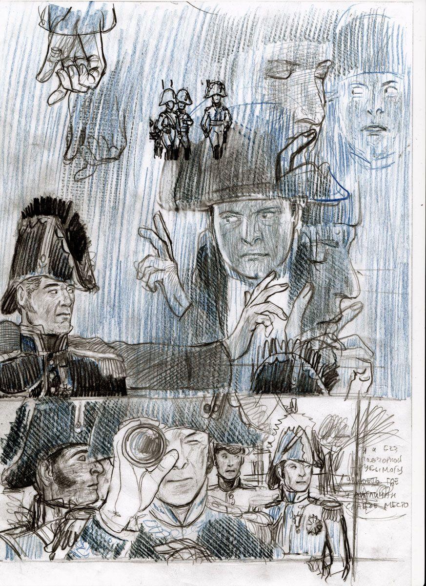 La face cachée de Waterloo, recherches © Andrei Arinouchkine