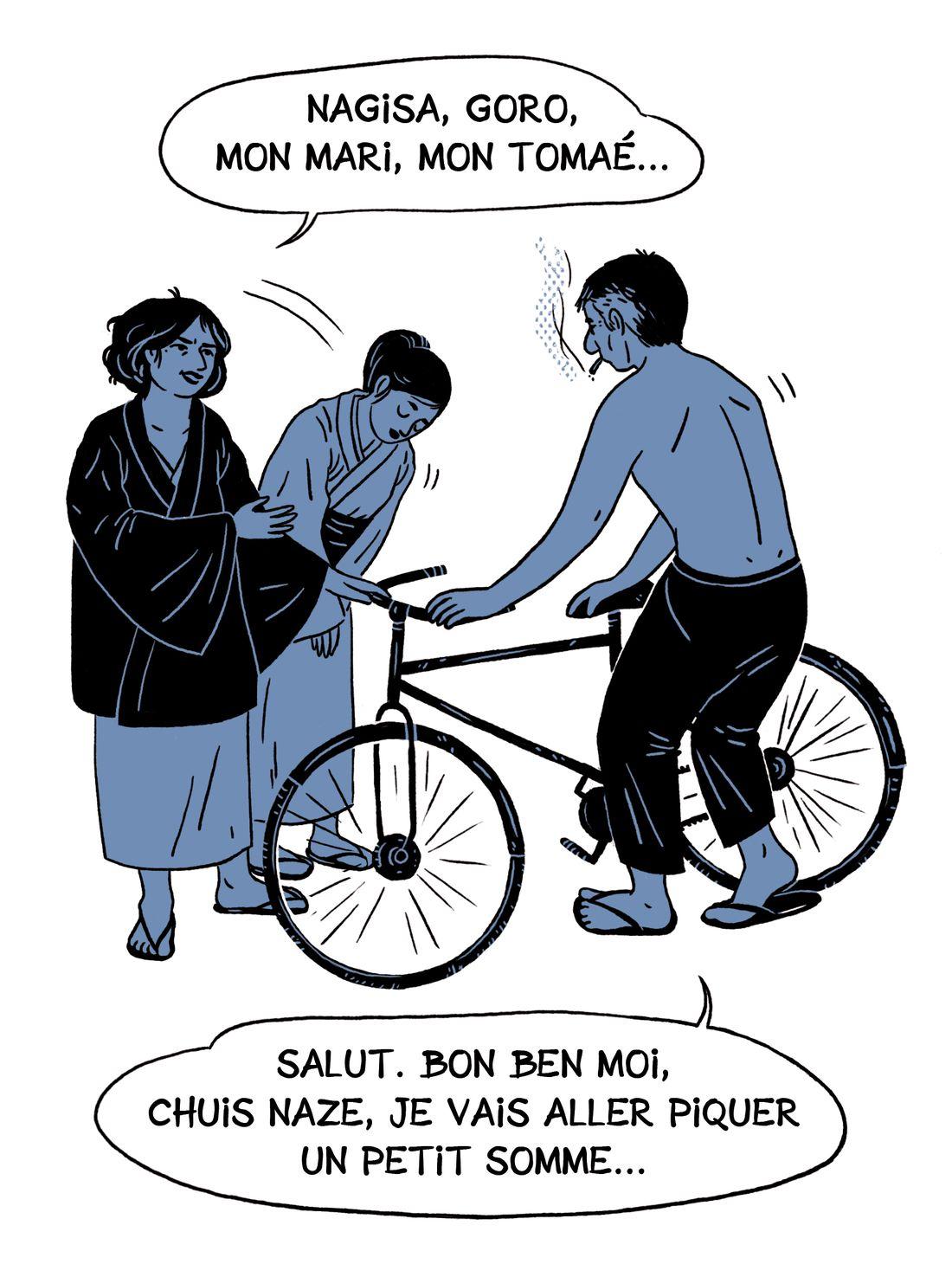Ama - Le souffle des femmes, case de l'album © Sarbacane / Becq