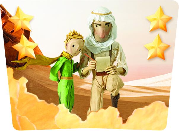 Le Petit Prince - Voyage vers les étoiles, tuile bonus © Ludonautes