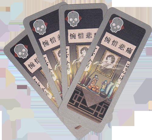 Les Ombres de Macao, l'espérance de vie des veuves peut être limitée © Ankama / Aucompte / Chevalier
