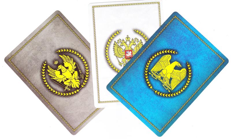 Napoléon 1807, le dos des cartes © Shakos / Treil / Sauvage